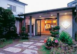 天然温泉人魚の湯 旅館海紅豆