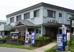 九十九里の宿郷土料理の店磯なぎ荘