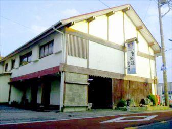 お魚料理の宿 魚拓荘鈴木屋