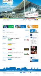 レジャー施設 :: 千葉県オフィシャル宿泊ポータルサイト[千葉に ...